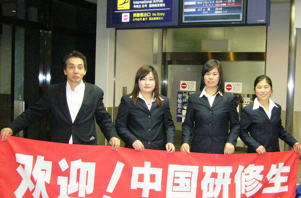 2011年12月入国