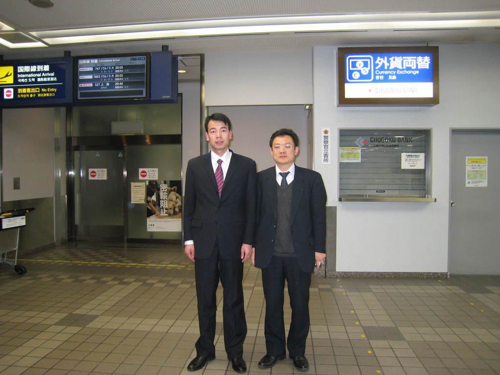 2012年3月入国�